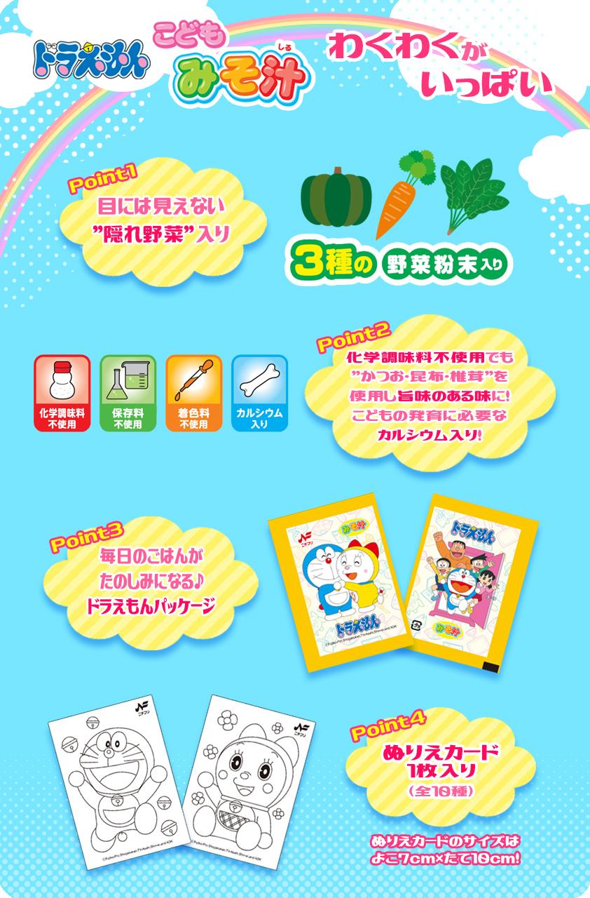 (仮)商品紹介3