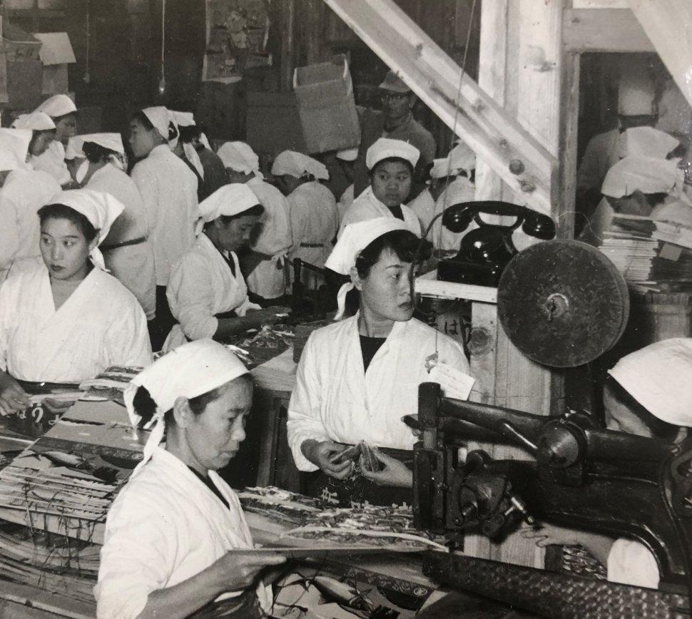 1953 工業設立