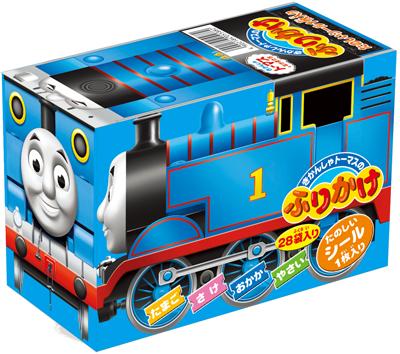箱トマス2020(W400)