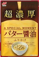 濃厚バター(W130)